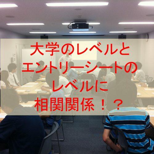 プレゼンテーション1.pptx2