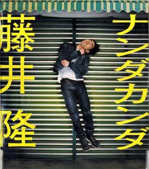 20121016 Fujiitakashi 03