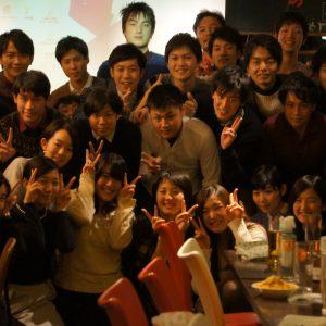 LMC東京で忘年会やりました。