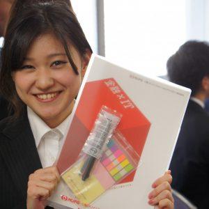 三菱UFJインフォメーションテクノロジー株式会社様が、LMCで特別説明会を開催してくれました!