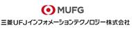 三菱UFJインフォメーションテクノロジー