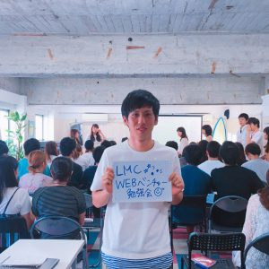 【18卒就活】Webベンチャー勉強会を開催しました!