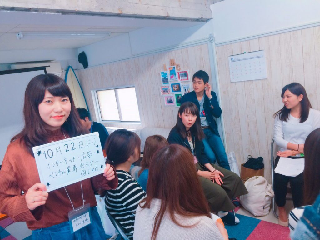 1022 WEB勉強会✏️_7068