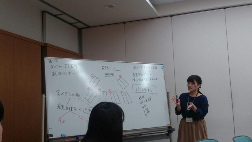 1027 IT勉強会①_8924