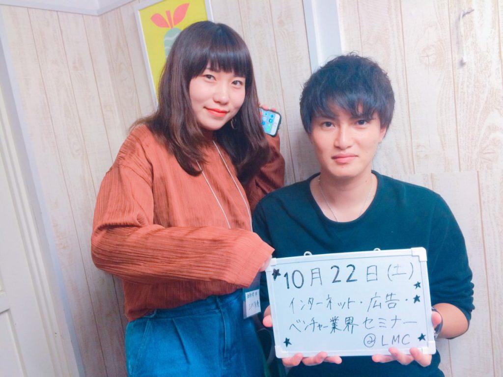 1022 WEB勉強会✏️_7808