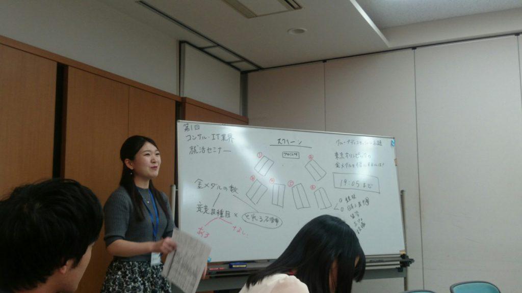 1027 IT勉強会①_833
