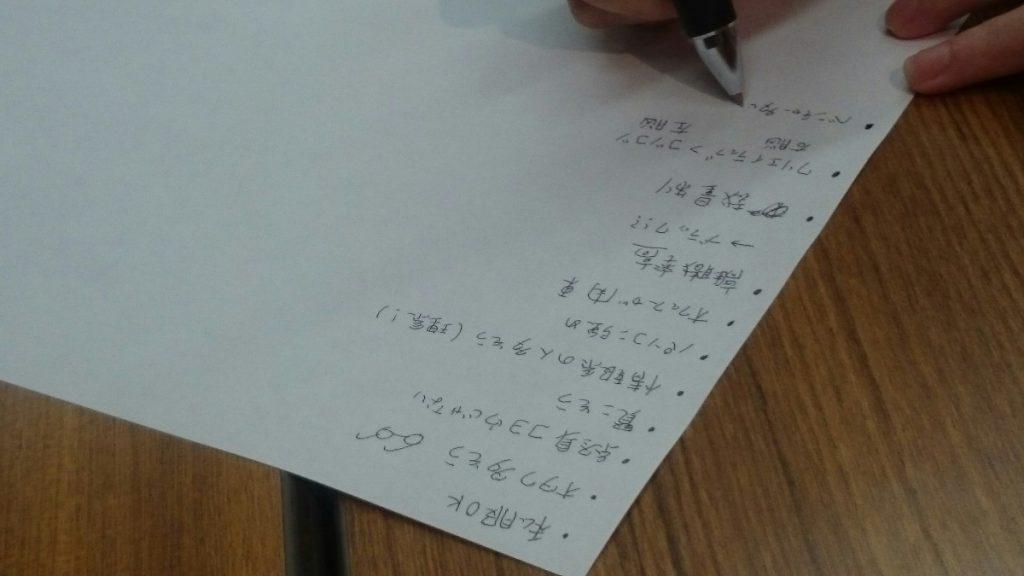 1027 IT勉強会①_9728