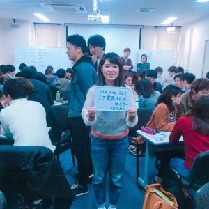 【18卒就活】11/12(土)第3回IT業界就活セミナー In福岡 を開催しました。