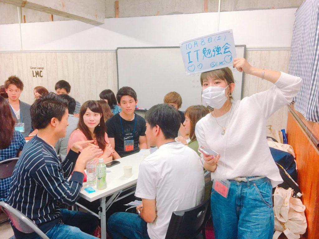 108 IT勉強会✏️_4894