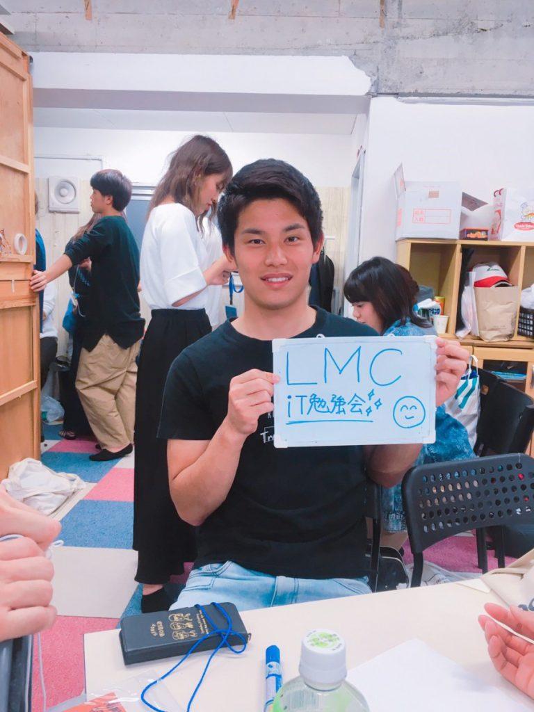 108 IT勉強会✏️_1435