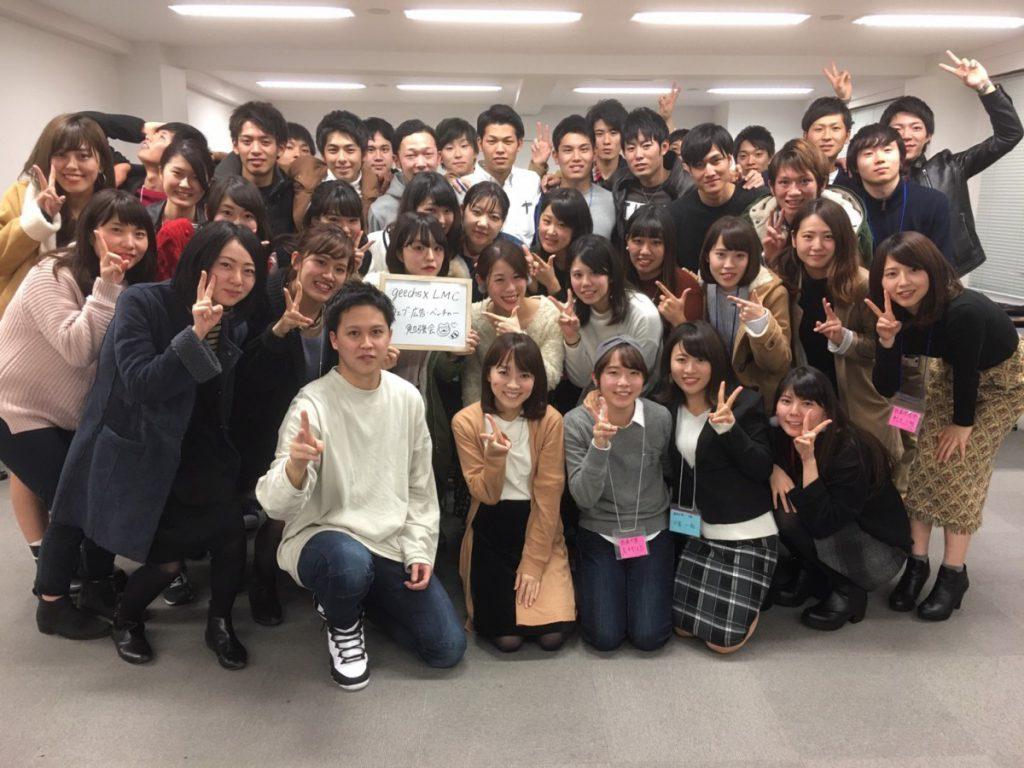 12月10日WEB勉強会_161214_0040
