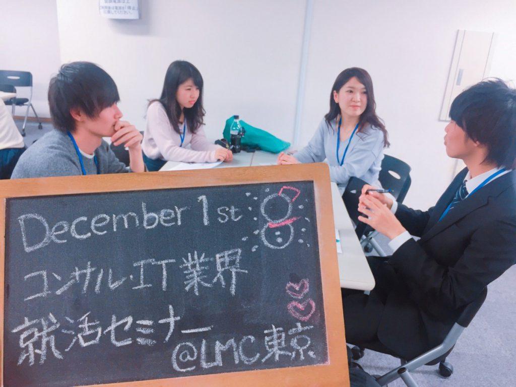 1201IT勉強会_161220_0003