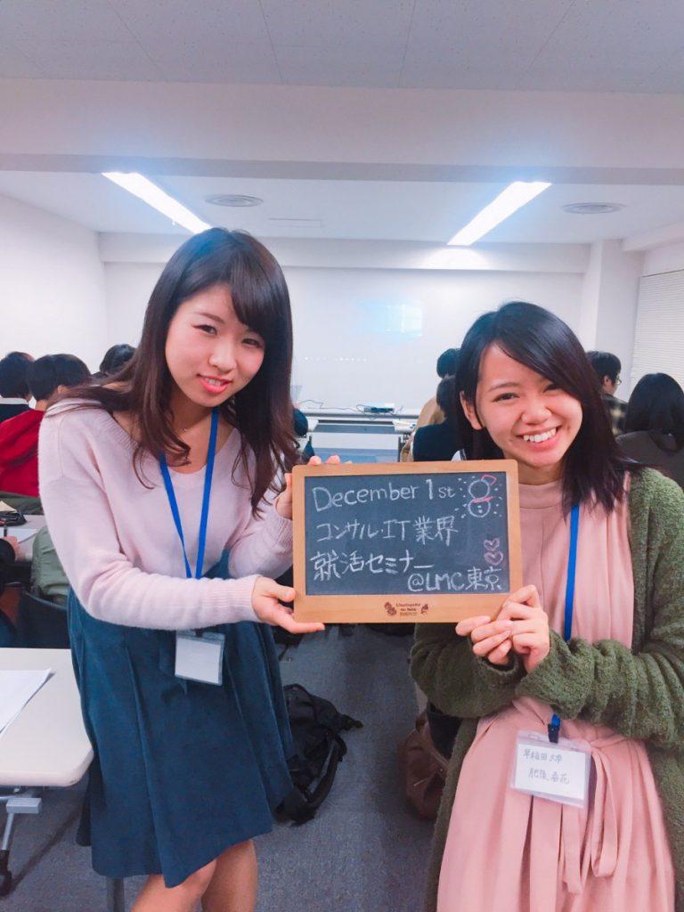 1201IT勉強会_161220_0008