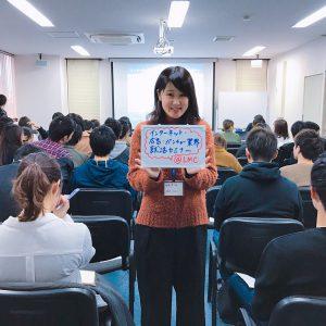 【18卒就活】11/26(土)第4回インターネット・広告・ベンチャー業界就活セミナーin福岡を開催しました。