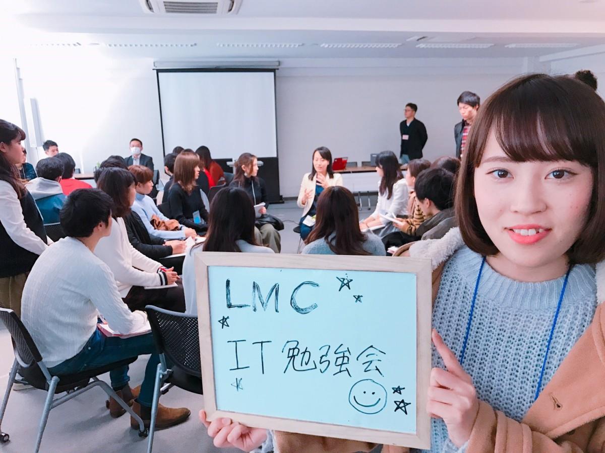 【18卒就活】12/10(土)第4回IT業界就活セミナー In福岡 を開催しました。