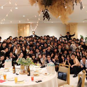 LMC福岡校17卒の追いコンを開催しました!