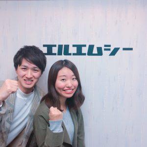 【東京19卒:日本大学】信頼する仲間と頑張れるこの環境で、社会で活躍するためのスキルを身に付けたいと思い入会しました。