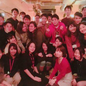 エルエムシー東京で忘年会やりました!