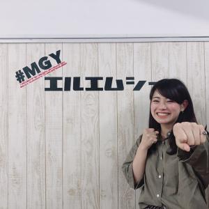 【福岡20卒:九州大学】将来へ漠然とした不安を抱えている時に、一歩踏み出す勇気をもらい入会を決めました。